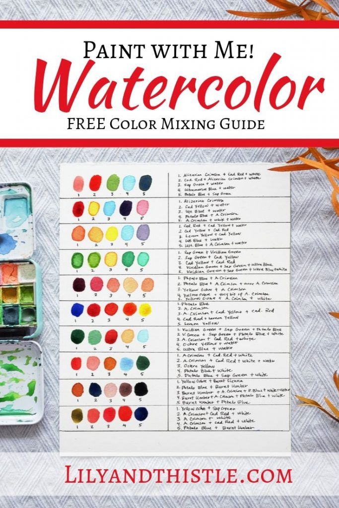 How to Watercolor. Free watercolor mixing guide.